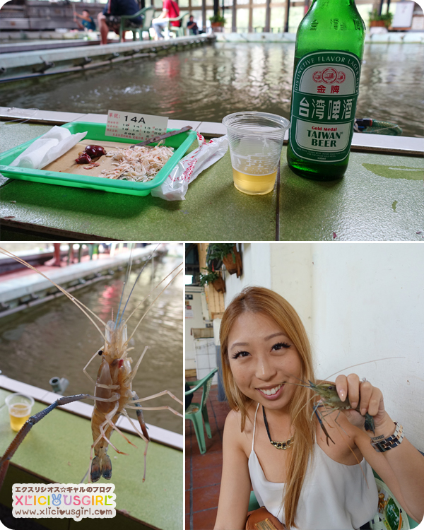 taiwan asia trip shrimp fishing