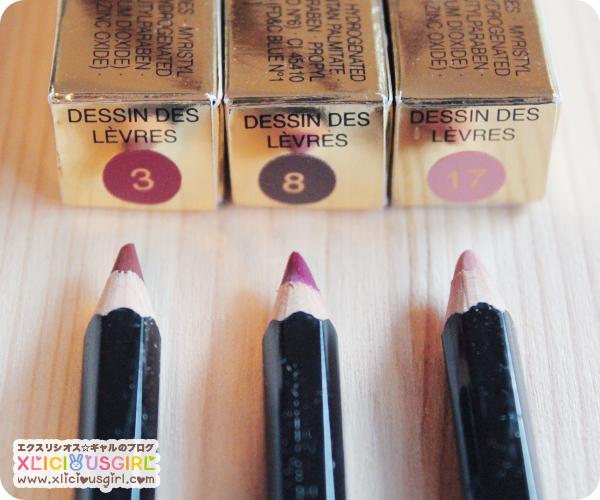 ysl lip liner color review