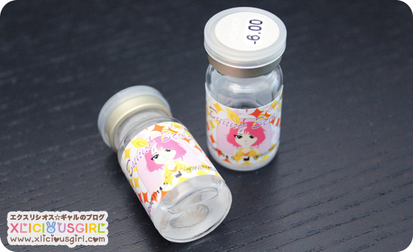 bunny color circle lens