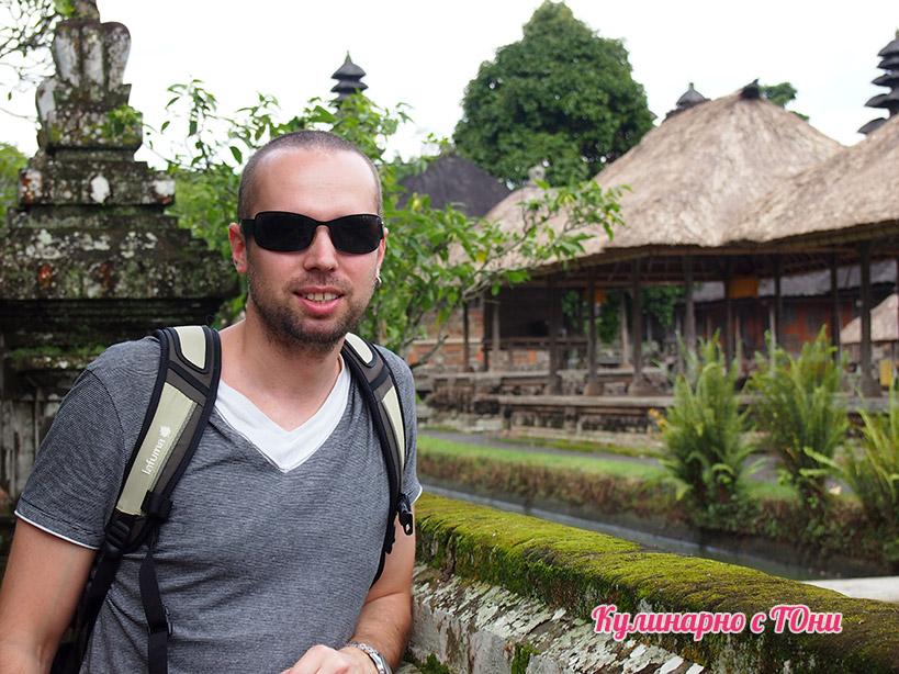 ТОни в Бали