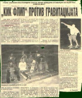 In the news late '90