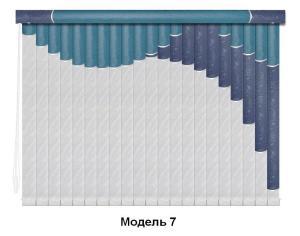 Модель 07 мультифактура
