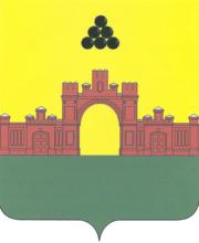 gerb-g.krasnoarmeyska