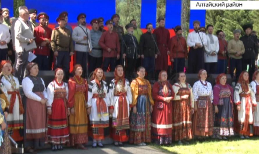 В Алтайском крае прошёл VII Всероссийский фестиваль традиционной культуры «День России на Бирюзовой Катуни»
