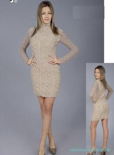 Вязаное спицами платье.