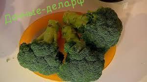 Как хранить брокколи всю зиму? 6