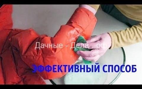 ЭФФЕКТИВНЫЙ СПОСОБ удалить ЗАГРЯЗНЕНИЯ 2