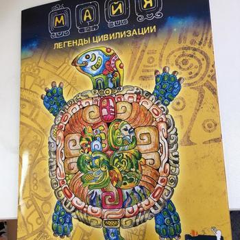 Детская 3D энциклопедия купить