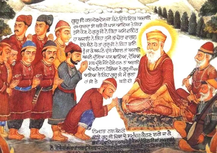 Сикхизм