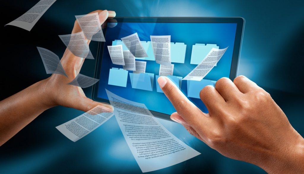 приёмы работы с нормативными документами