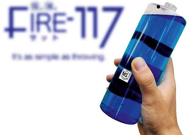 FIRE-117
