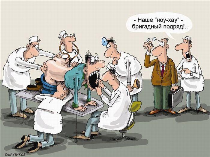 периодический медицинский осмотр