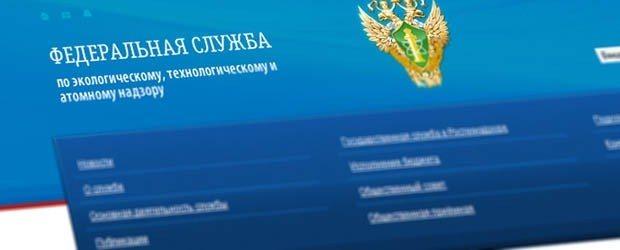 Приказ-Ростехнадзора-от-29.01.2007-№-37
