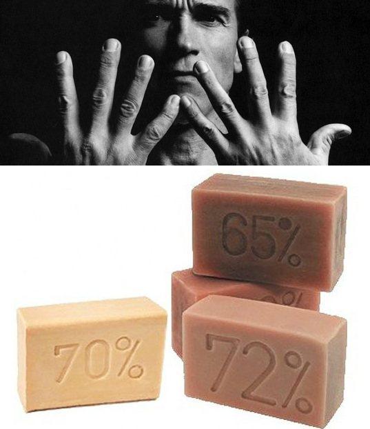 %d0%bf%d0%be%d0%bb%d0%be%d0%b6%d0%b5%d0%bd%d0%b8%d0%b5-%d0%be-%d0%b2%d1%8b%d0%b4%d0%b0%d1%87%d0%b8-%d1%81%d0%bc%d1%8b%d0%b2%d0%b0%d1%8e%d1%89%d0%b8%d1%85-%d1%81%d1%80%d0%b5%d0%b4%d1%81%d1%82%d0%b2