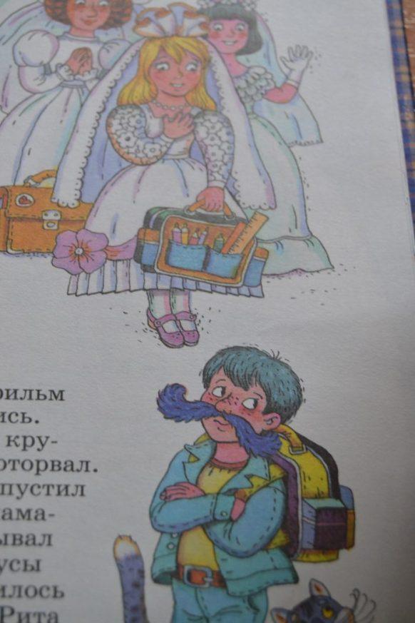 Сказка про Усы