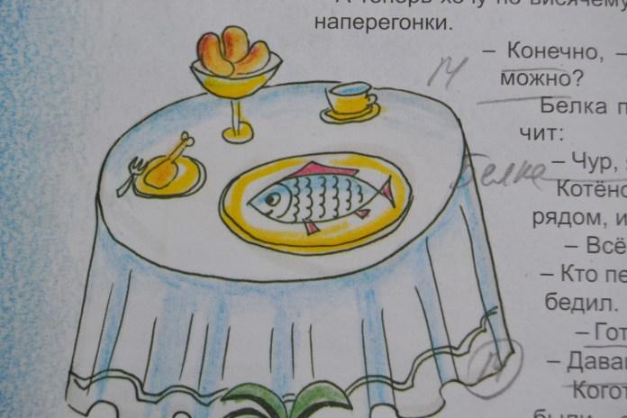 Чудо Радио Кузя Щучкин