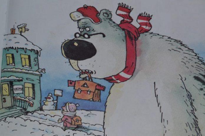 Чудо Радио–Лёша-медведь (Сергей Седов)