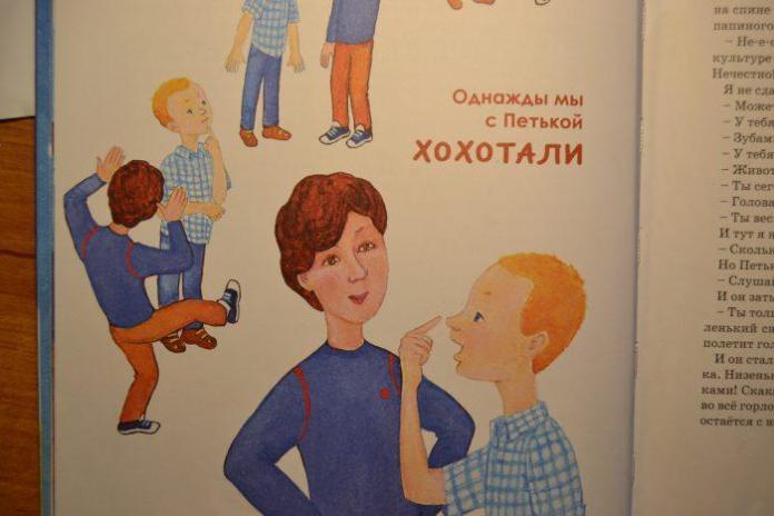 Чудо Радио - Однажды мы с Петькой хохотали (Анна Анисимова)