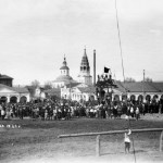 празднование 1-го мая 1925 г.