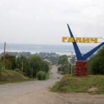 Въезд в Галич
