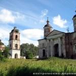 Ансамбль Казанской и Троицкой церквей
