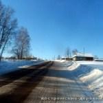 Село Нагатино