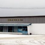 Здание магазина в Воронье