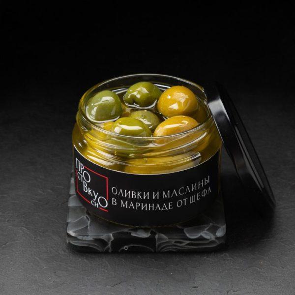 Оливки и маслины в пряном маринаде от шефа