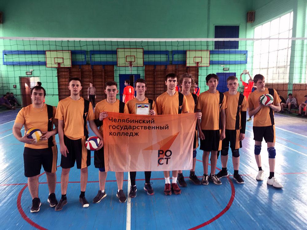 Чемпионат г. Челябинска по волейболу