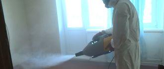 генератор холодный туман
