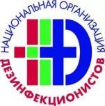 Уничтожение клопов в Москве и Московской области. Цена