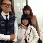 依田様ありがとうございました