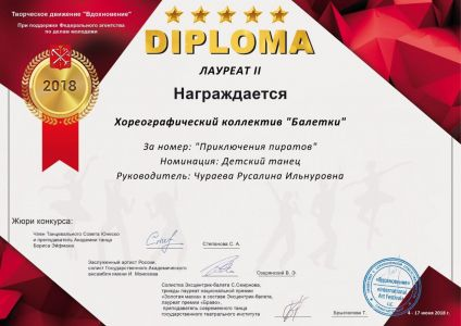 Чураева0201