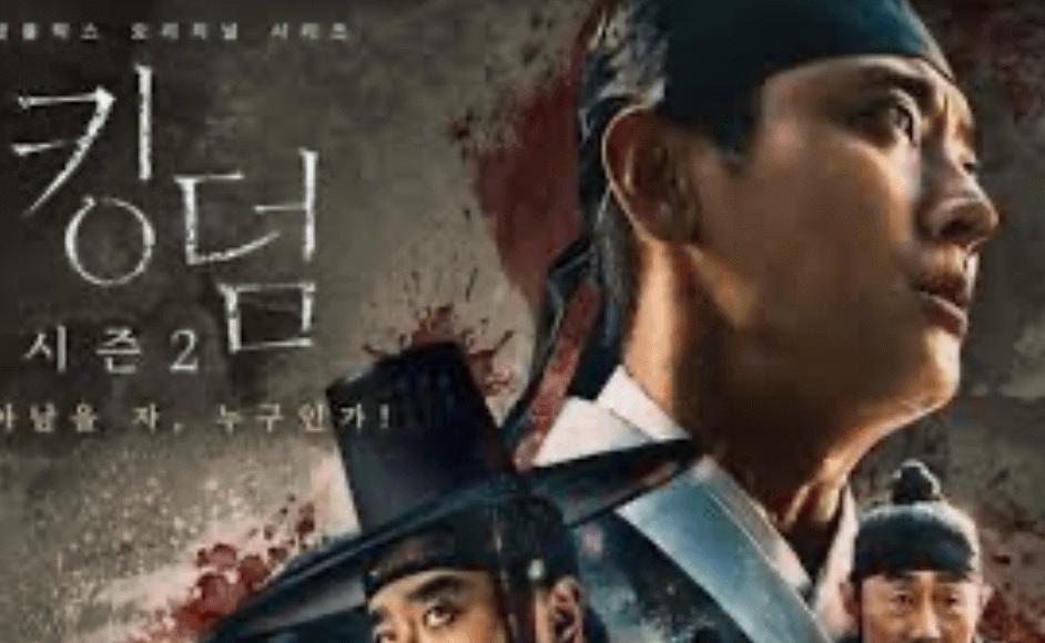海外ドラマ「キングダム」シーズン1~2 あらすじ&感想 韓国発の新感覚ゾンビドラマ!