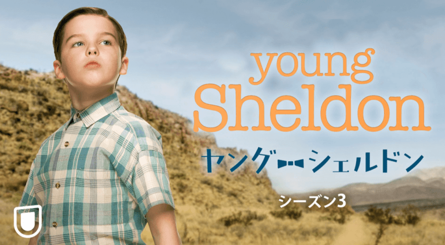 young-sheldon-season3