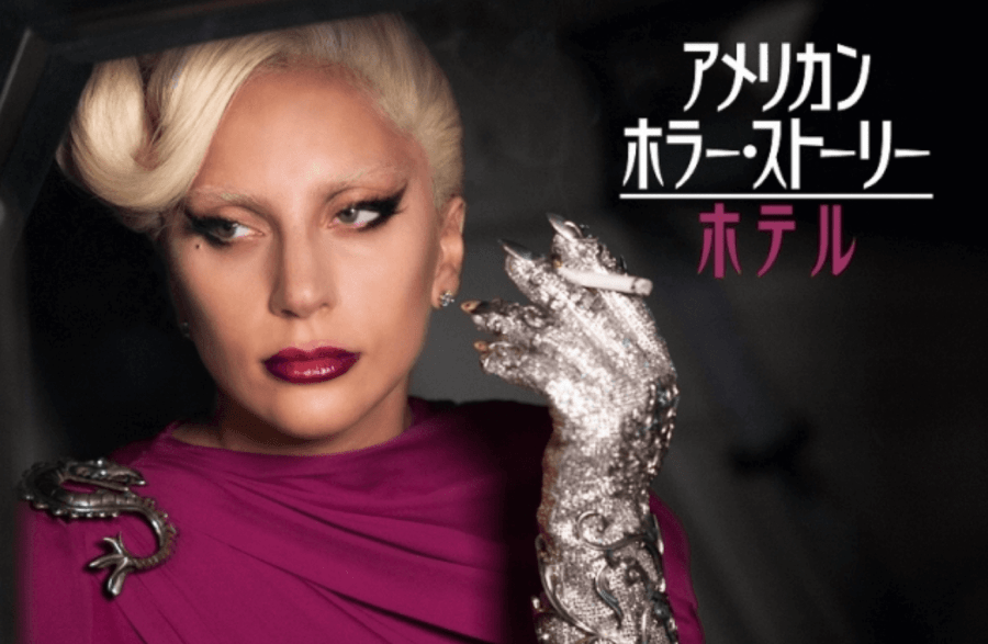 american-horror-story-hotel-synopsis