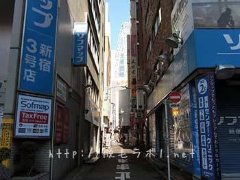 1階がソフマップの甲新ビルの6階が男性専用全身脱毛、ひげ脱毛エステサロン・脱毛ラボメンズ新宿店の場所です。