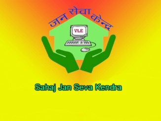 sahaj jan seva kendra up online registration