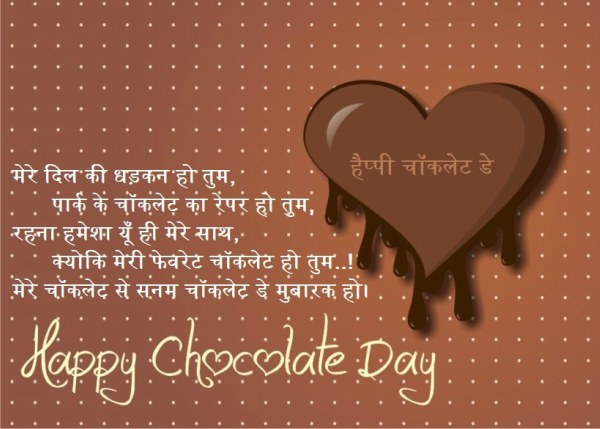 Chocolate Pictures Wallpapers