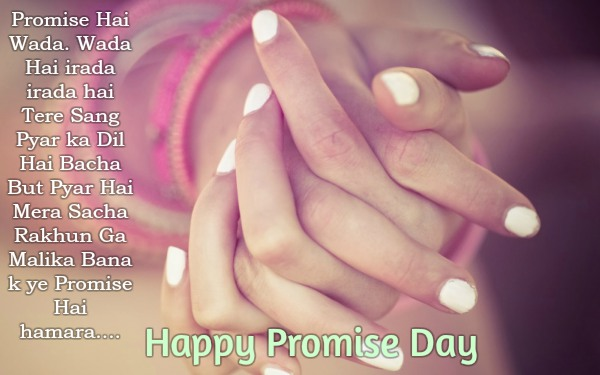 Promise Images Profile
