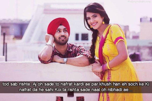 Punjabi Shayari in Hindi