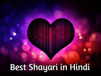 Shayari Hindi Romantic