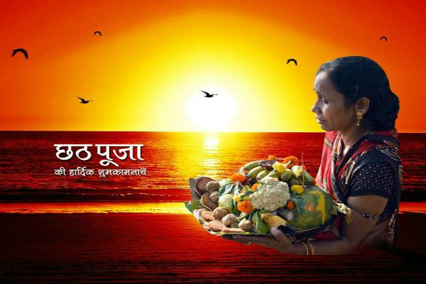 Happy Chhath Puja Wallpaper