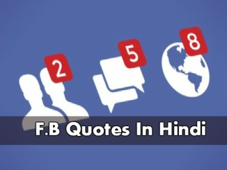 F.B Quotes In Hindi