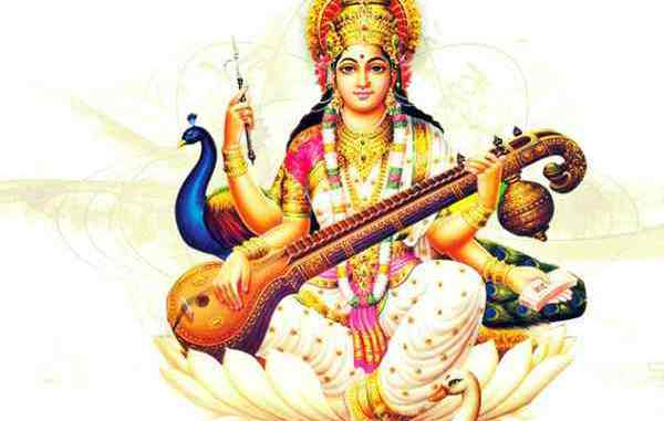 Basant Panchami In Hindi Essay