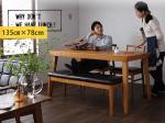 会話が弾む、二人暮らしのダイニングテーブル