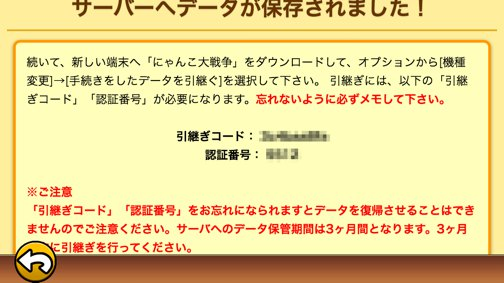 2015-01-29 10.36.33
