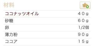 スクリーンショット 2016-05-04 10.53.33