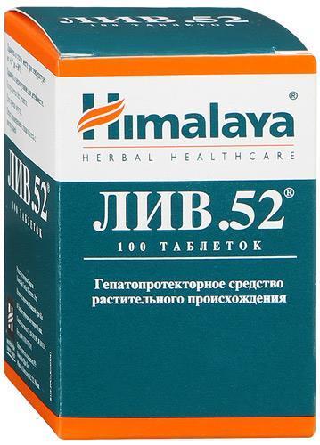 oricine își pierde greutatea pe tamoxifen)