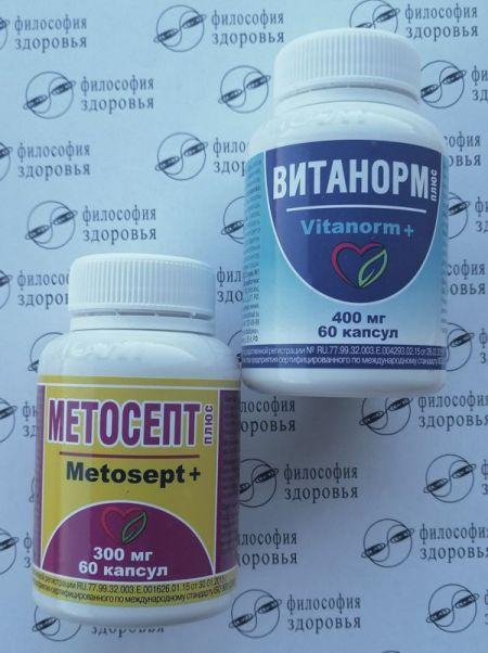 метосепт и витанорм